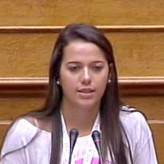 Βουλή των εφήβων – Καλοκαίρι 2013