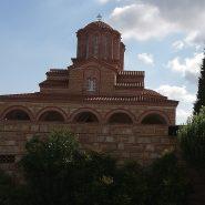 Διδακτική επίσκεψη στο Ησυχαστήριο Αγίου Ιωάννη του Θεολόγου στη Σουρωτή