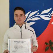 Βραβείο του 3ου Λυκείου Ευόσμου για τον Μαθηματικό Διαγωνισμό «Θεόδωρος Φυλακτός»