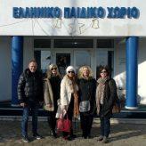 Εκπαιδευτική επίσκεψη της Β΄ Λυκείου στο Ελληνικό Παιδικό Χωριό στο Φίλυρο