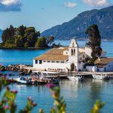 Επιλογή τουριστικού γραφείου για εκδρομή στην Κέρκυρα